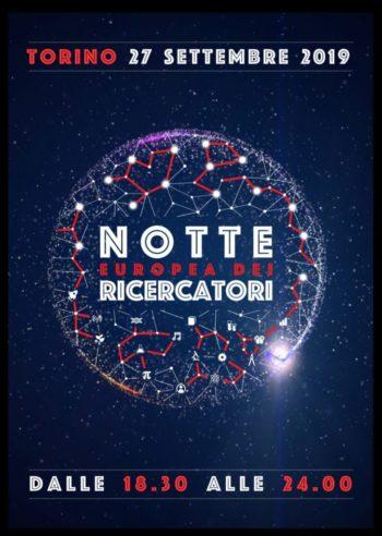 easy-e-box-notte-ricercatori-torino-2019